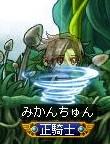 Maple090815_161610.jpg