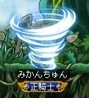 Maple090815_161618.jpg