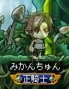 Maple090815_161620.jpg