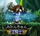Maple090815_161745.jpg