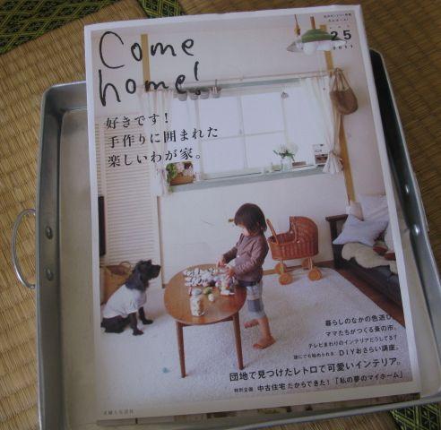 COMEHOME!.jpg