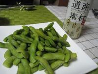 0725枝豆