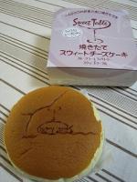 0829焼き立てスウィートチーズケーキ