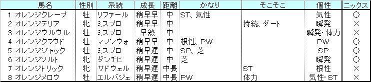 S360103-2.jpg