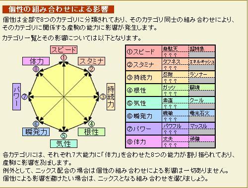 S360103-3.jpg