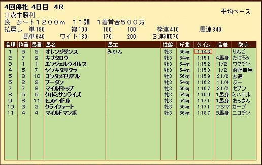 S360401-3.jpg