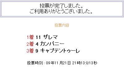 S360501-1.jpg