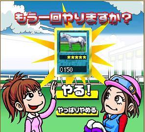 S360503-4.jpg