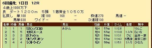 S360504-4.jpg