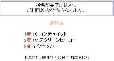 S360605-1.jpg