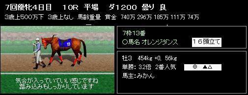 S360605-2.jpg