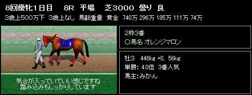 S360703-1.jpg
