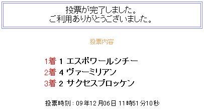 S360803-1.jpg