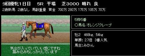 S360803-2.jpg