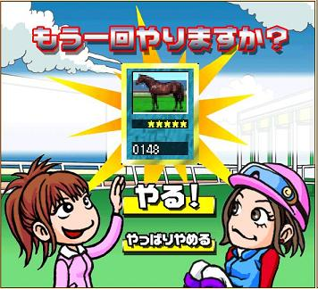 S360803-3.jpg