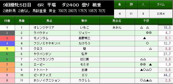 S360901-1.jpg