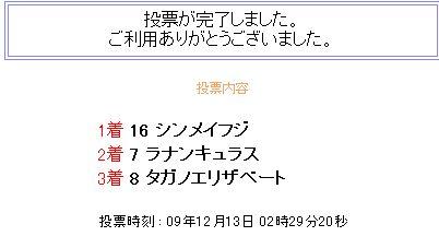 S360905-5.jpg