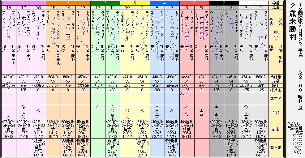 S361103-3.jpg