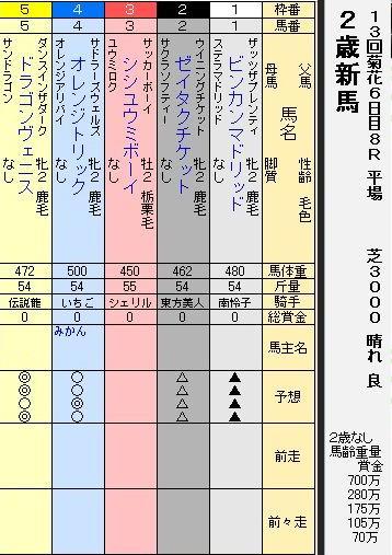 S361204-4.jpg