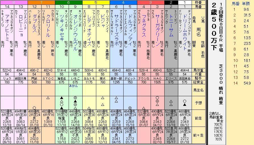 S361205-5.jpg