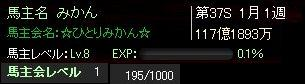 S370101-1.jpg
