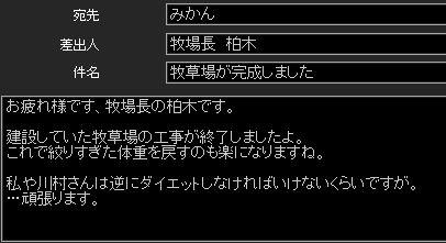 S370102-2.jpg