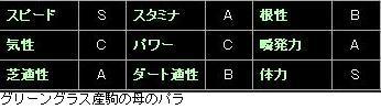 S370103-6.jpg