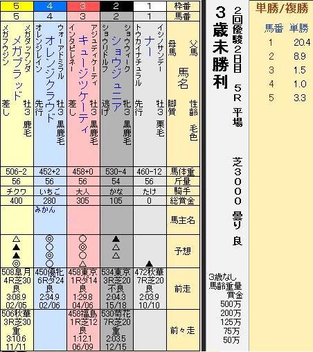 S370201-5.jpg