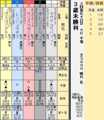S370202-6.jpg