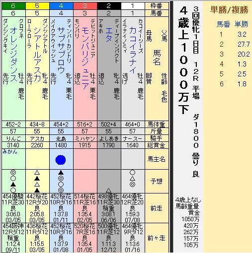 S370301-5.jpg