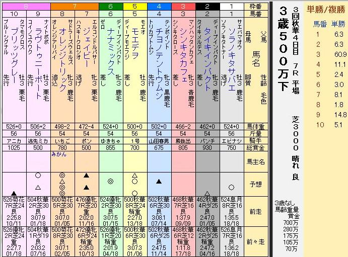 S370302-2.jpg