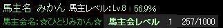 S370303-1.jpg