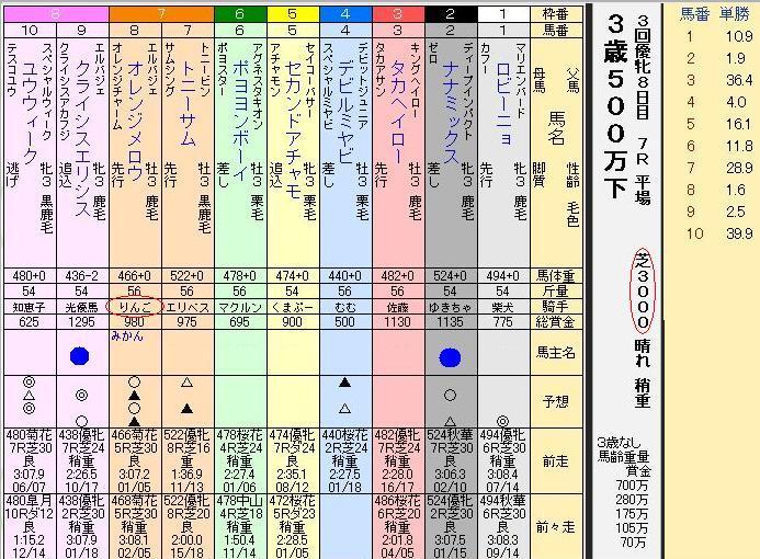 S370304-2.jpg