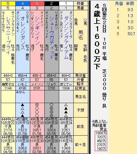S370404-2.jpg