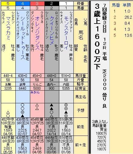 S370605-2.jpg