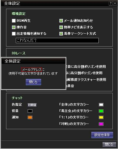 S370605-3.jpg