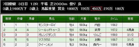 S370605-4.jpg