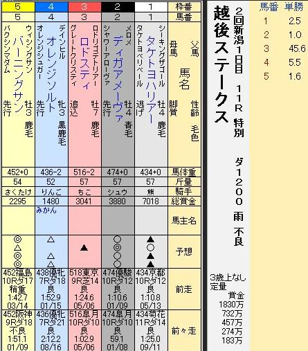 S370703-3.jpg