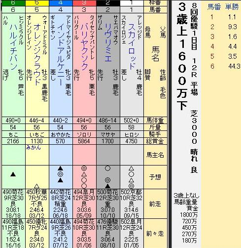 S370703-5.jpg