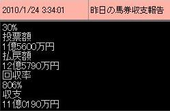 S370704-4.jpg