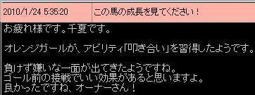 S370704-5.jpg