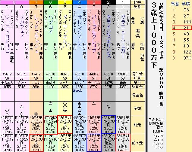 S370801-2.jpg