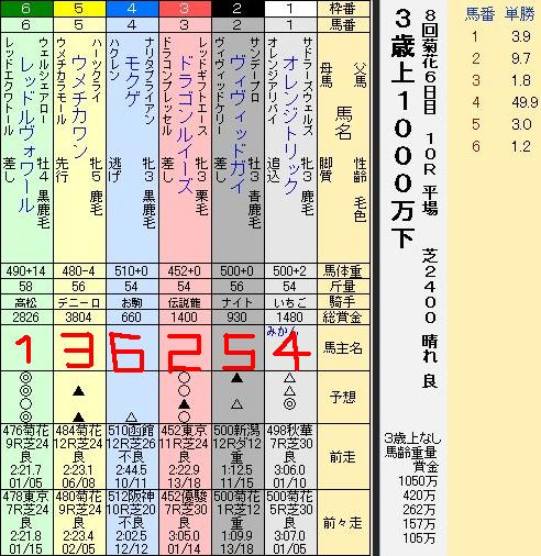 S370801-4.jpg