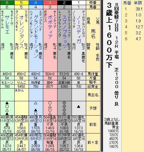 S370802-1.jpg