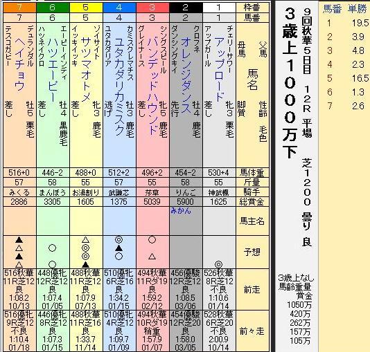 S370901-4.jpg