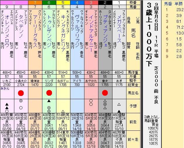 S370901-6.jpg