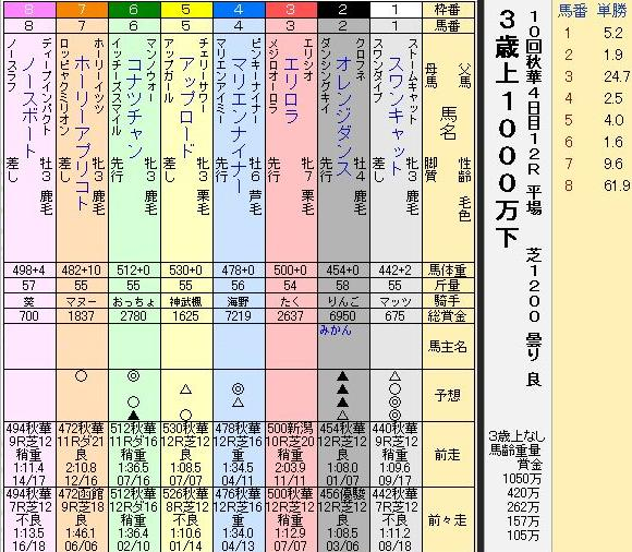 S370904-4.jpg