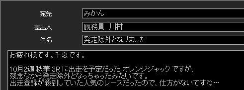 S371002-1.jpg
