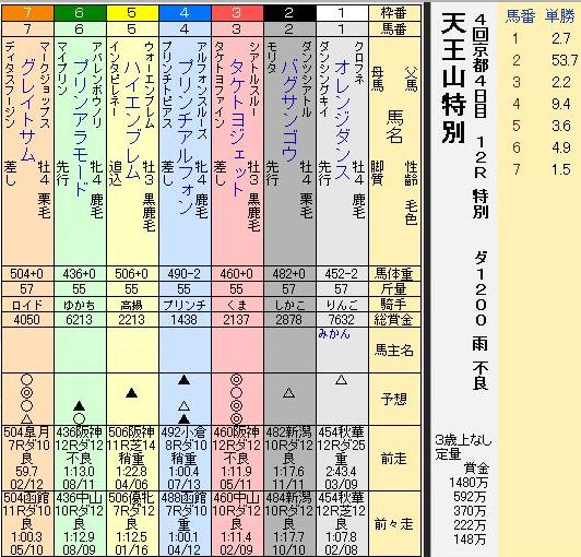 S371003-2.jpg