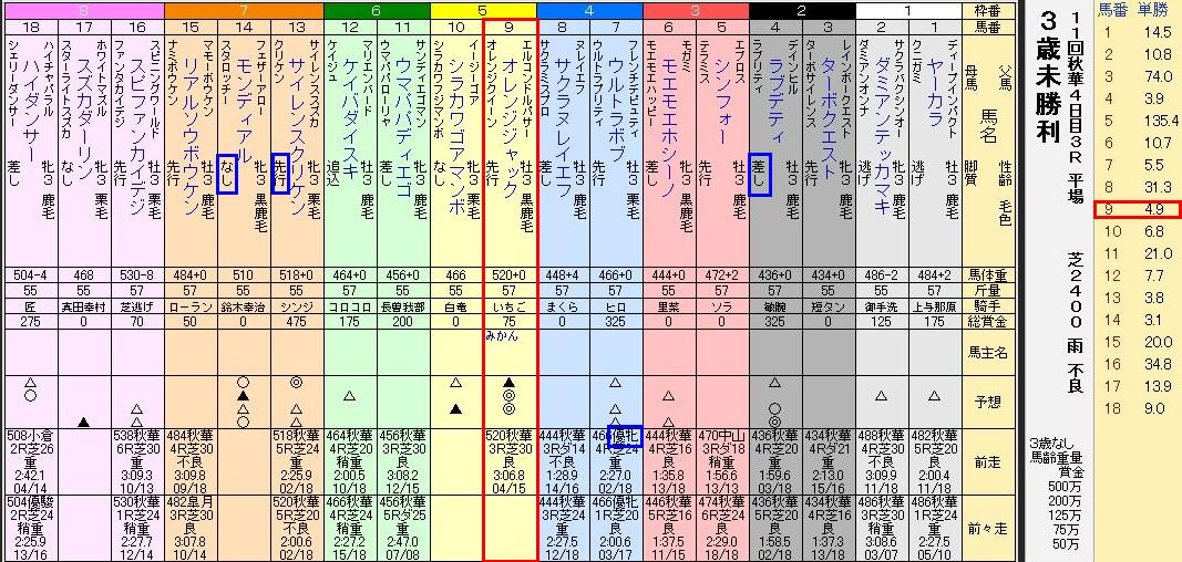 S371003-4.jpg